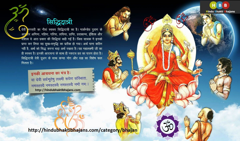sai baba bhakti mp3 song download