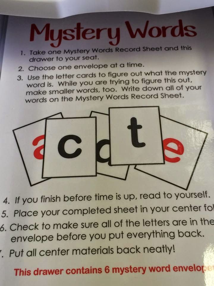 Tips & Tricks Teaching: 2014: Setting up Word Work and Writing Activities