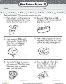 Addition and Subtraction Word Problems Worksheet | Too Cool for ...