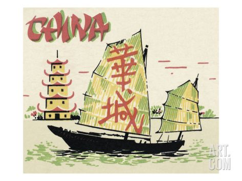 Chinese Sailboat Art Print by Pop Ink - CSA Images at Art.com