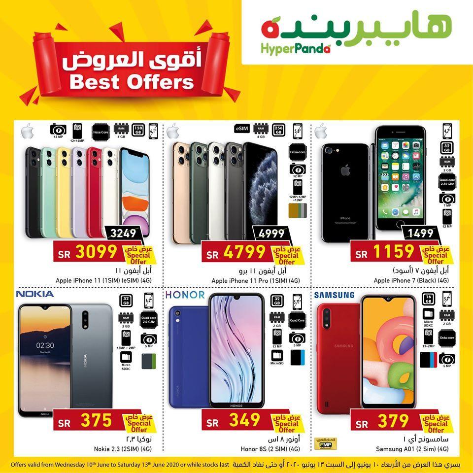 عرض بنده هايبر بنده علي الاجهزة الكهربائية الاربعاء 10 6 2020 لمدة 4 ايام Https Www 3orod Today Saudi Arabia Offers Panda P Iphone Black Iphone 11 Iphone