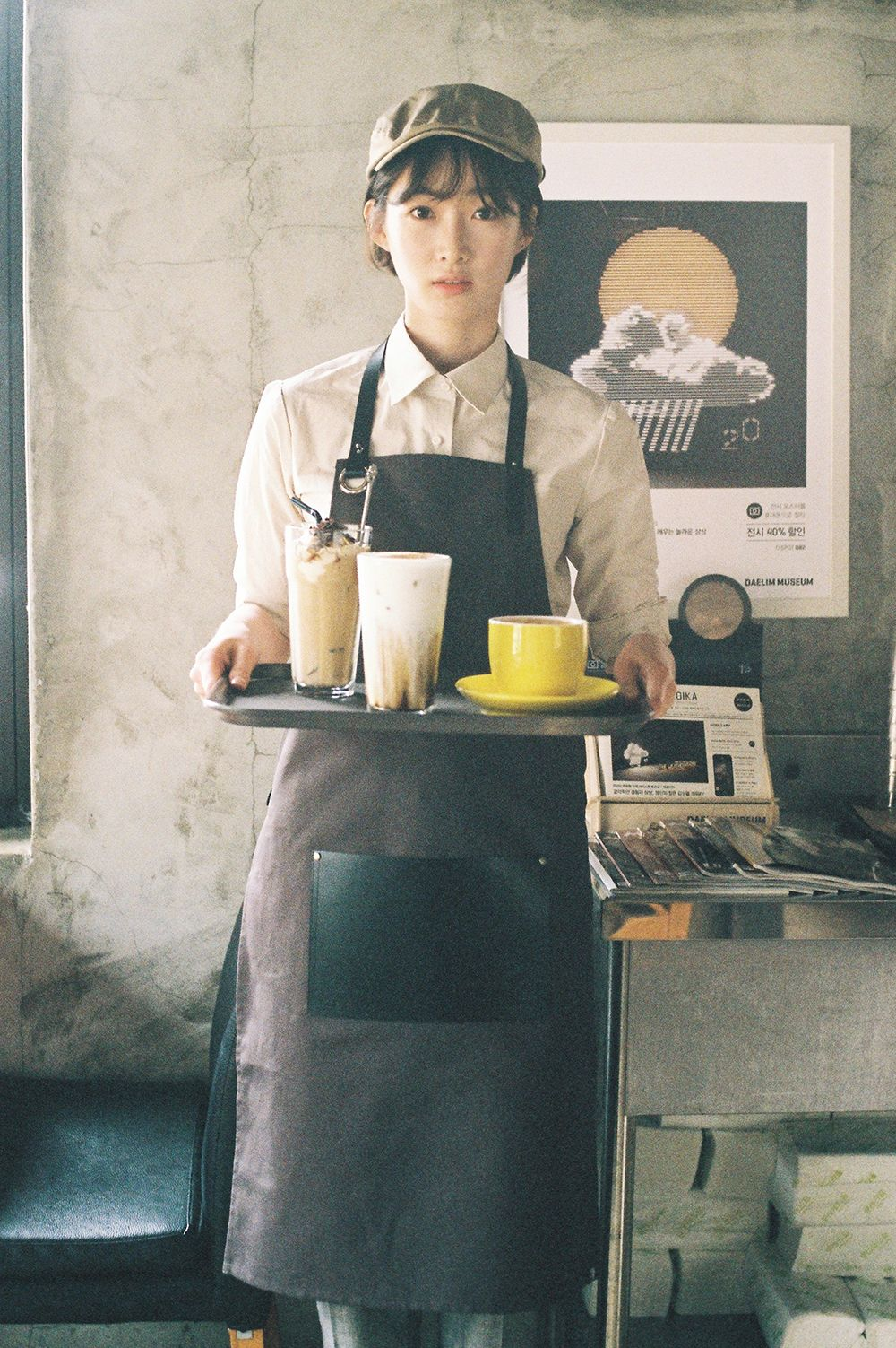 We Are Trying Our Best So They Can Maintain Their Best Condition Working Wear Group Amont Cafe Uniform Coffee Shop Aesthetic Coffee Shop Uniform