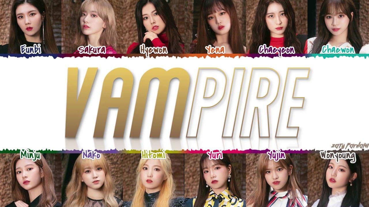 IZ*ONE (아이즈원) 'VAMPIRE' Lyrics [Color Coded_Kan_Rom_Eng