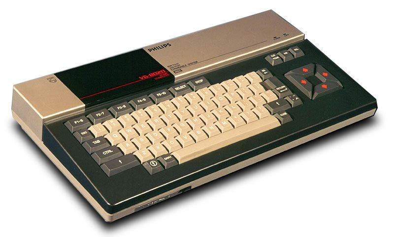 Philips MSX with software on casette tape