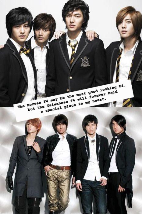 donnapie #F4 #Boys Over Flowers #Meteor Garden | Taiwanese ... | 466 x 700 jpeg 59kB