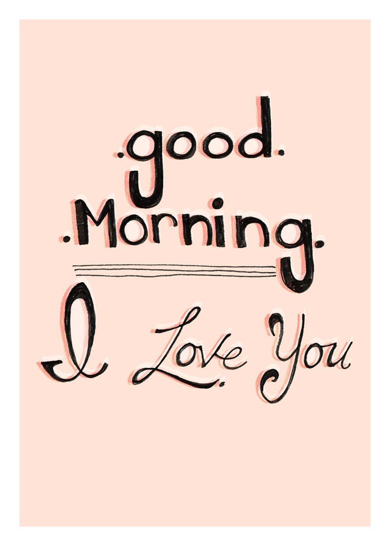 We are providing you the best collection of Good Morning Greeting Cards for Boyfriend wallpapers, images and pictures free download. Pictures and wallpapers are