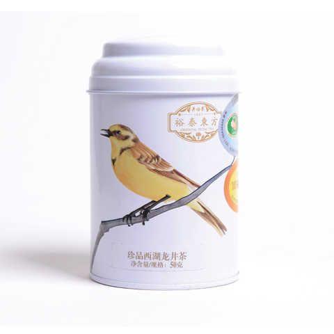 吴裕泰 绿茶 珍品西湖龙井 Chinese tea