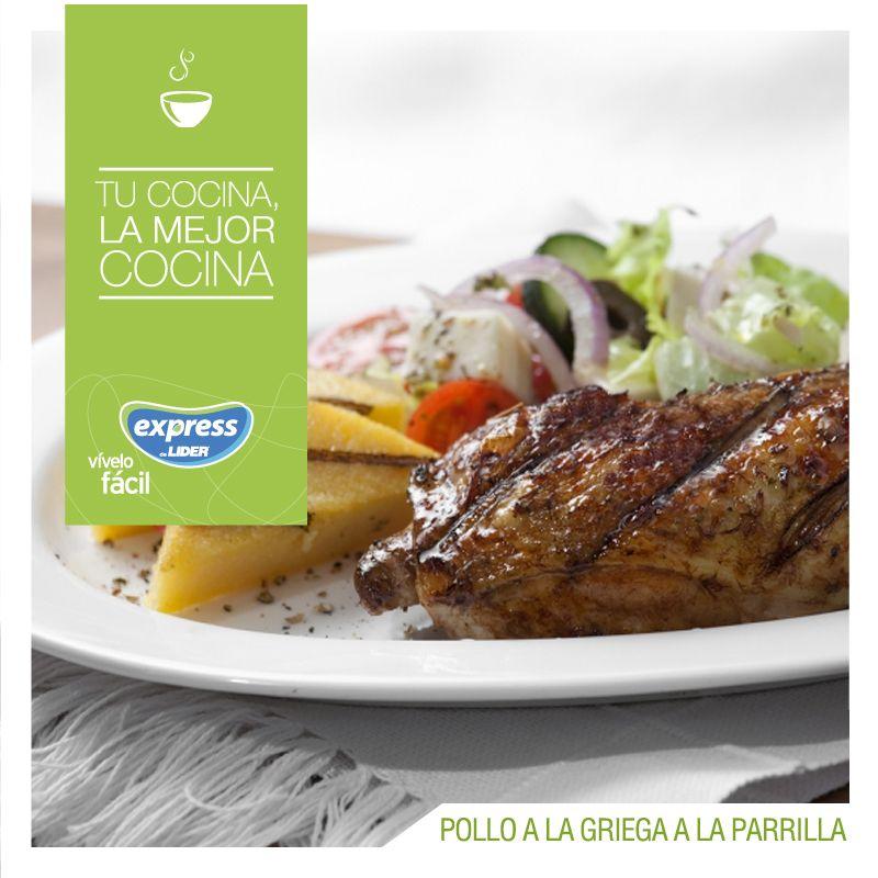 Dorable Cocina De La Familia Griega Regalo - Ideas de Decoración de ...