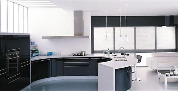 Cuisine Design Arrondie Avec Images Cuisine Design Moderne
