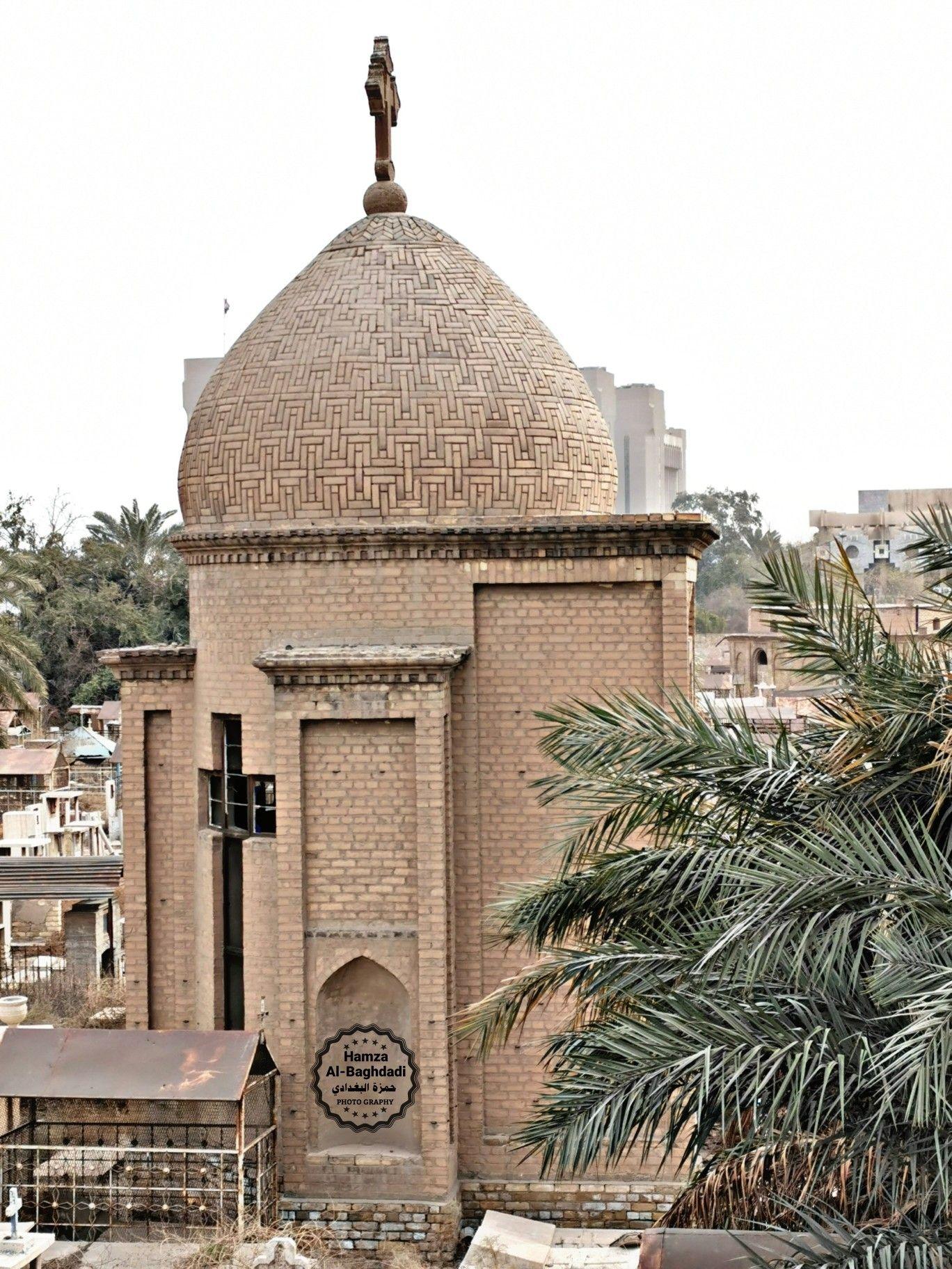مقبرة المسيحيين للطائفة الكلدانية بغداد العراق In 2021 Taj Mahal Iraq Landmarks