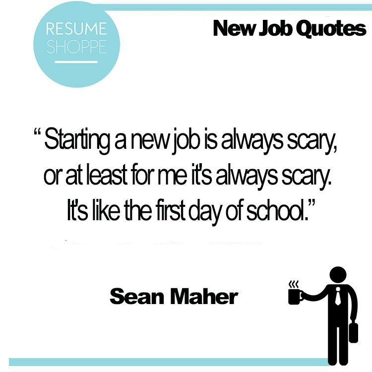 17 New Job Quotes That Will Give You Motivation New Job Quotes Starting New Job Quotes Job Quotes