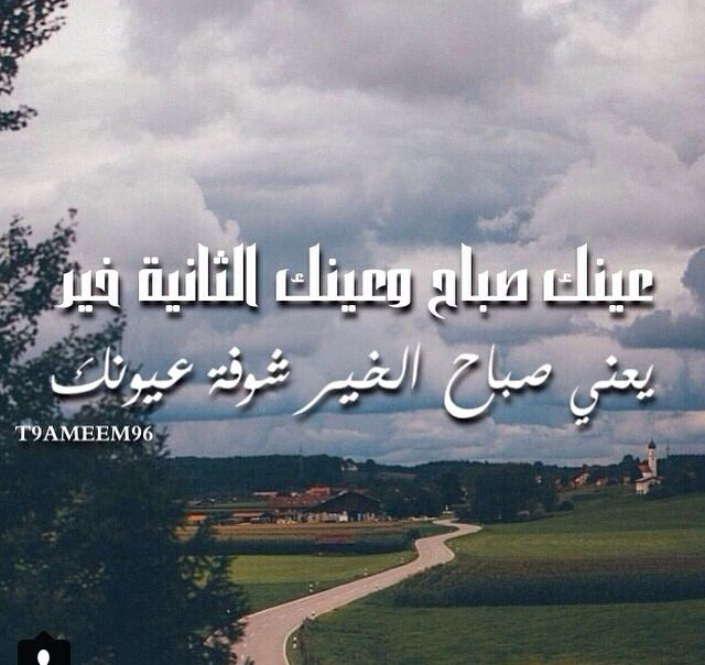 Desertrose Good Morning Good Morning Quotes Good Morning