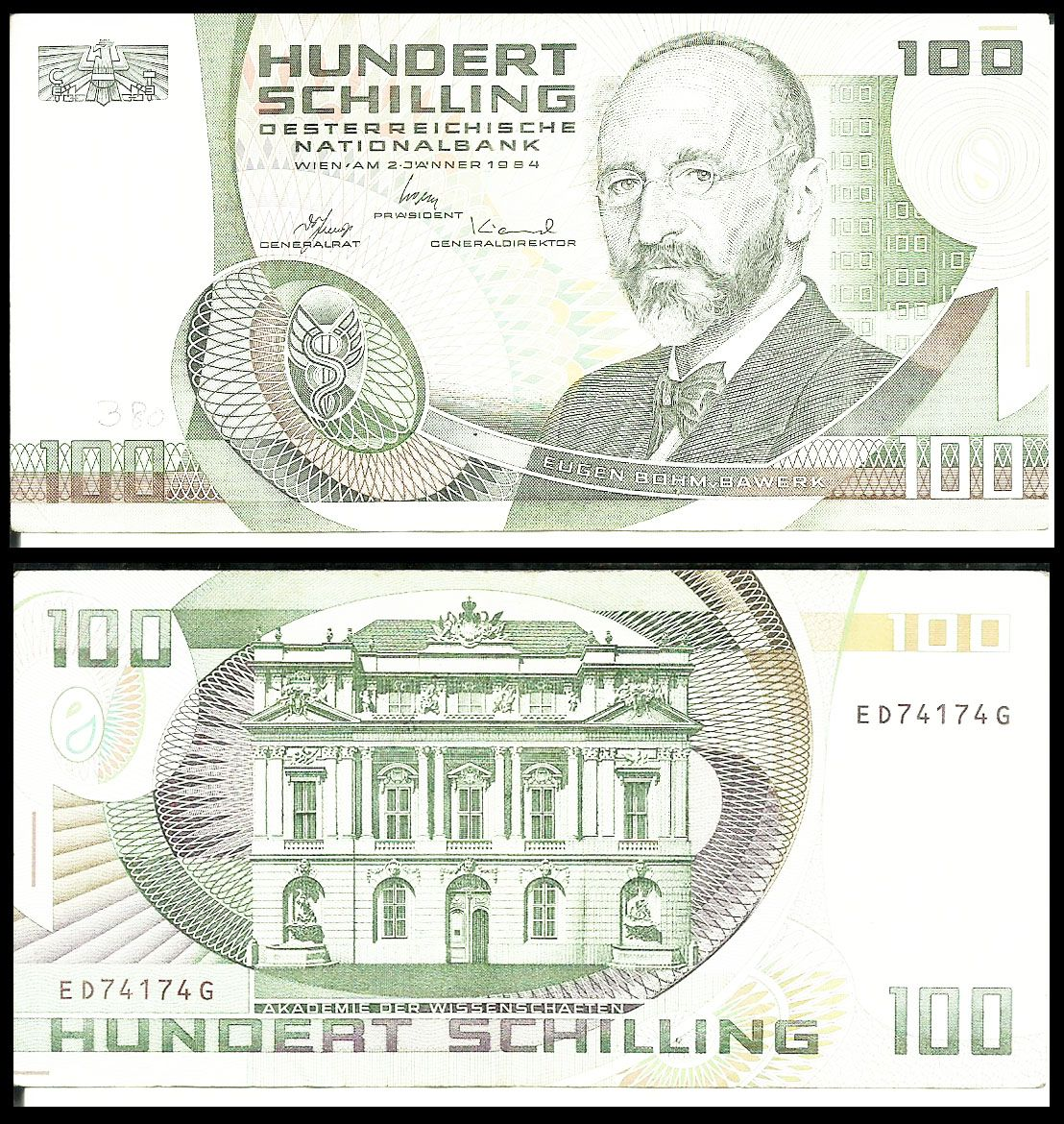Austria 100 Schilling Currency Design Bank Notes Banknote Collection