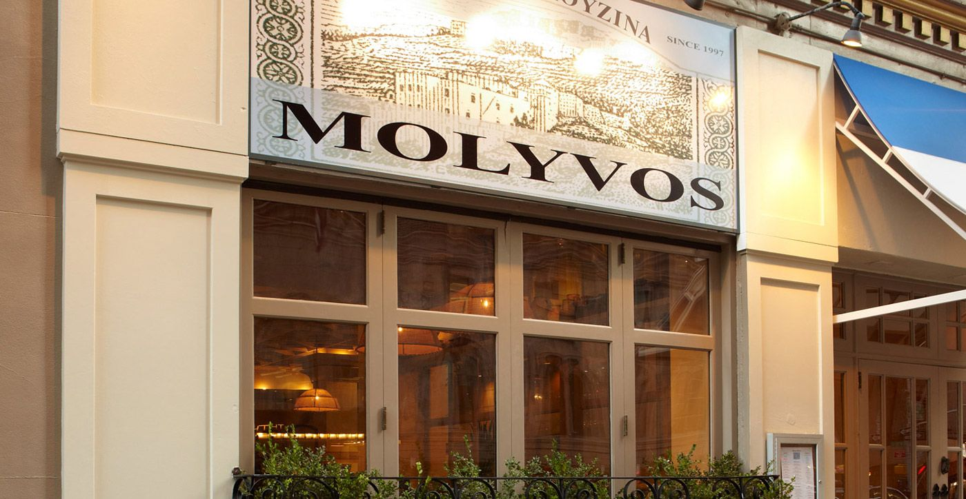 Molyvos Greek Restaurant By Carnegie Hall Recommended But We Didn T Get Restaurantss Tripscarnegie Hallnycnew York City