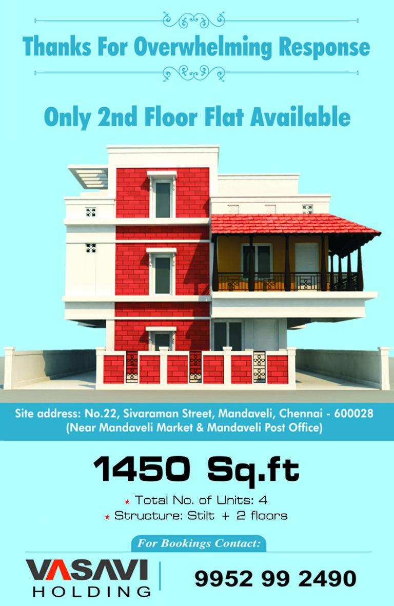 Majestic Villa @ Medavakkam Chennai   Size of Flats Available :1369 - 1833 Sq.ft. Few Flats Only Available