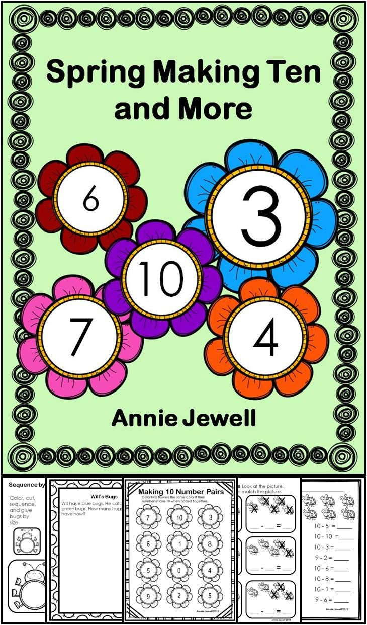 Spring Kindergarten Math Activities and Worksheets for the Common ...
