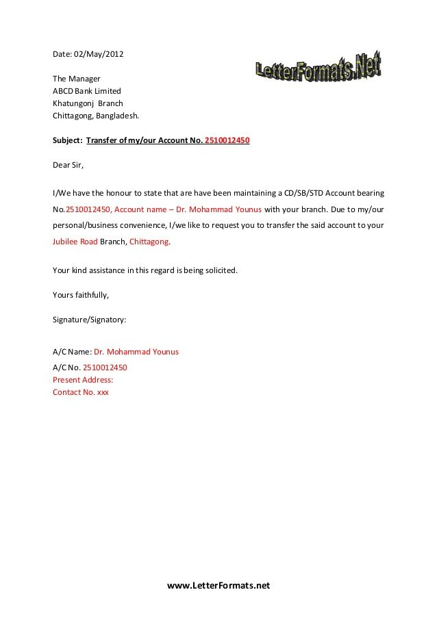 Bank Account Transfer Letter Job Application Cover Letter
