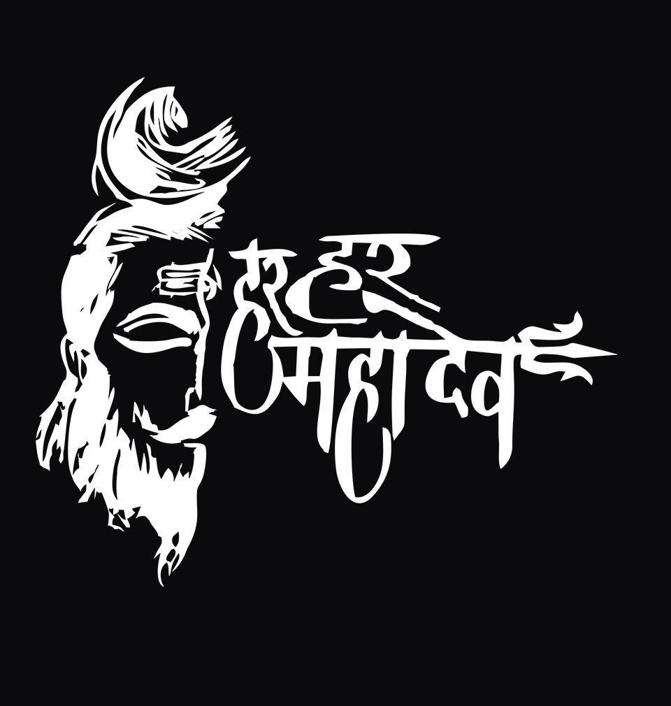 Har Har Mahadev Editing Background Mahadev Hd Wallpaper Mahadev