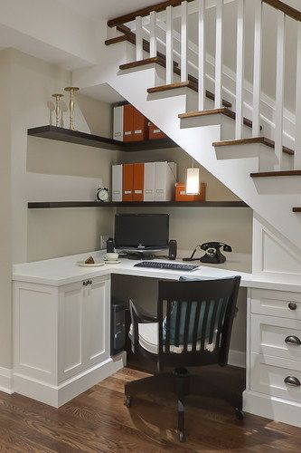 Basement Study Room: Home Office Decor. Home Office And Home Study Decor Ideas