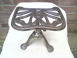 CAST-IRON-ADJUSTABLE-POT-STAND-by-JUSTRYTE-PaT-No-768704-No-729