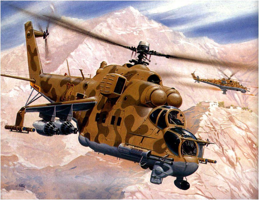 картинка афганский вертолет репутацию