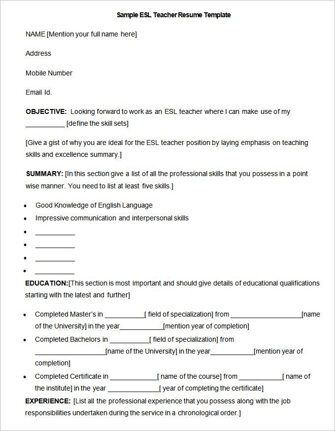 Sample ESL Teacher Resume Template , How to Make a Good Teacher - esl teacher sample resume