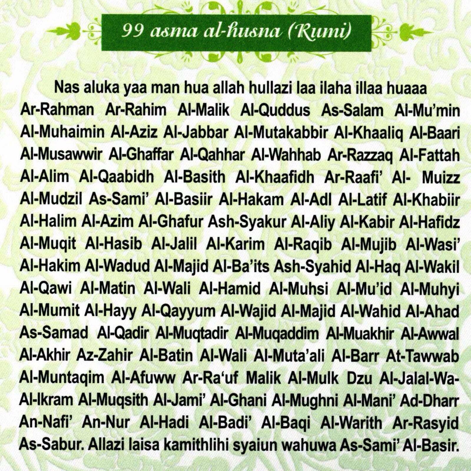 Pin By Shiniteruyo Ai Shiteru On Allah S W T Asma Ul Husna With