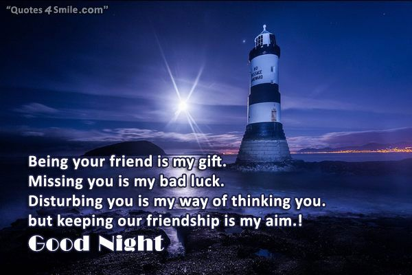 Our Friendship Is My Aim Good Night Night Quotes Good Night