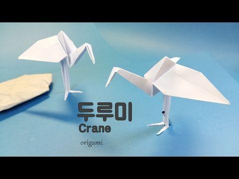 모듈형 별 Modular star {팡야} 종이접기 Origami - YouTube