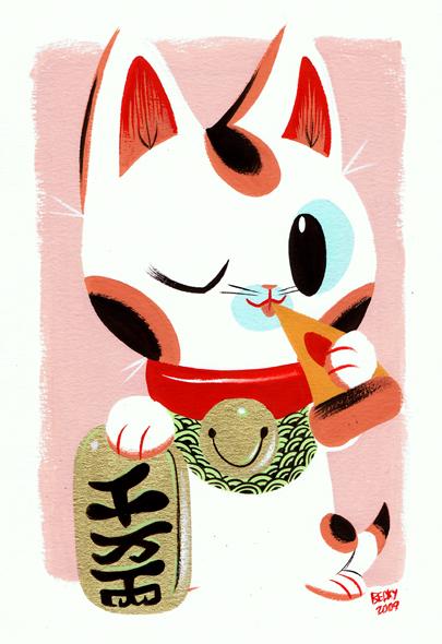 . #illustration #manekineko #beckoningcat #luckycat #pizza