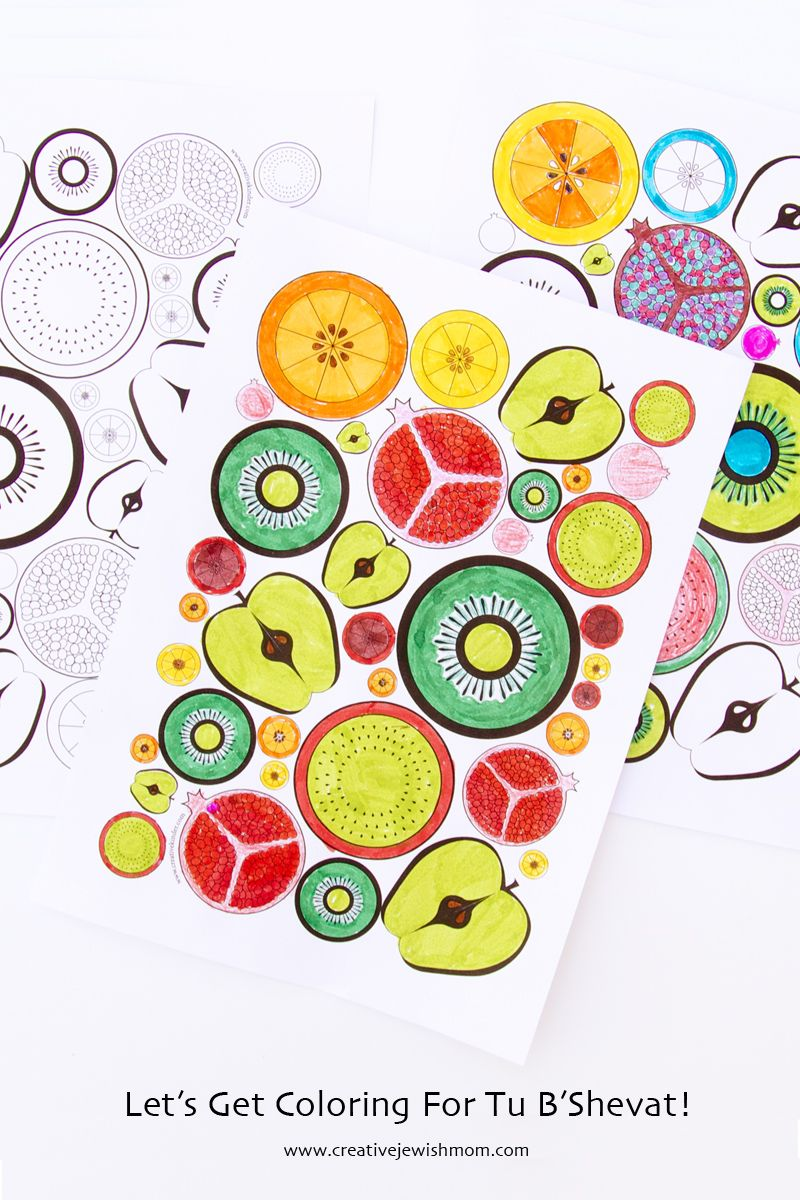 Tu B\'Shevat Craft Fruit Slice Coloring Pages colored | Jewish ...