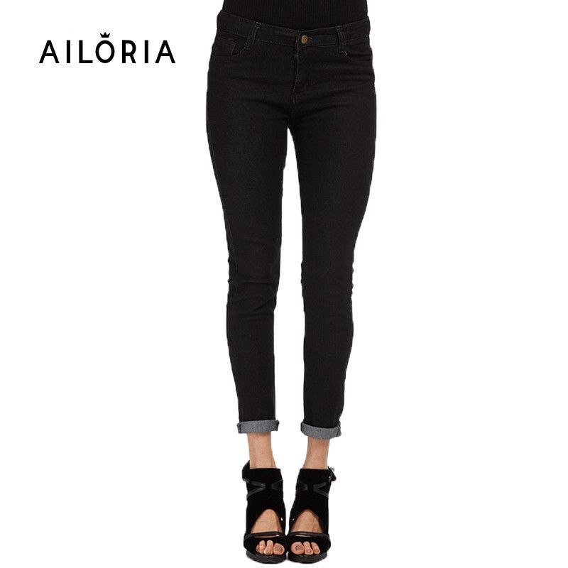 Ailoria Pencil Denim Jeans