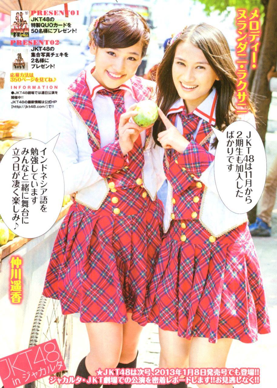 Weekly Manga Action 01.2013 JKT48 Haruka Nakagawa (Harugon)  Melody Nurramdhani Laksani (Melody)
