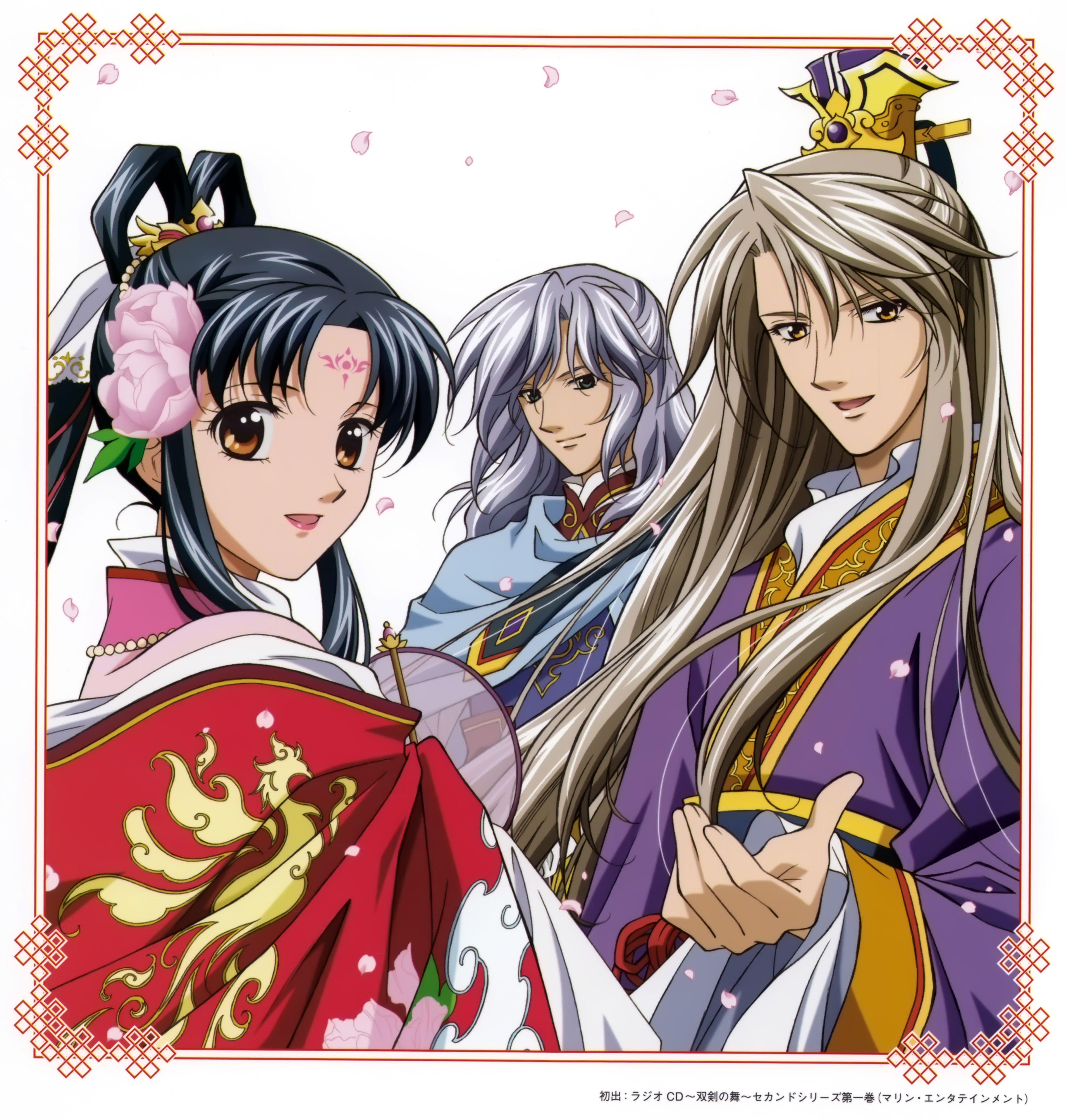Shuurei, Seiran and Ryuuki Anime, Anime english dubbed