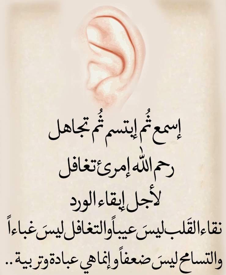 Pin By صورة و كلمة On كلمات راقت لي Quotes Quotes Books Free Download Pdf Qoutes