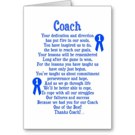 Smart Deals For Coach Thank You Card Coach Thank You Card Yes I