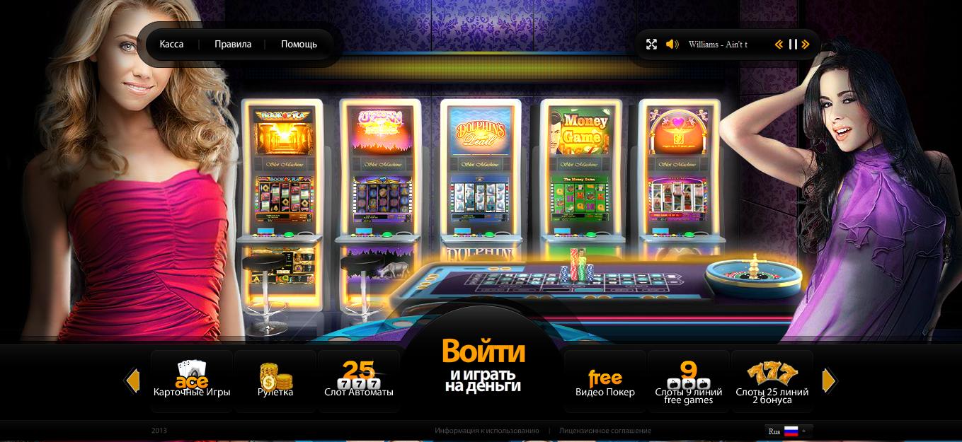Казино миллионер играть на деньги казино онлайн с бездепозитным бонусом