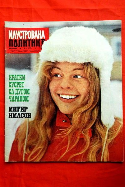 Inger Nilsson Pippi on Cover 72 Very RAR EXYU Magazine ...
