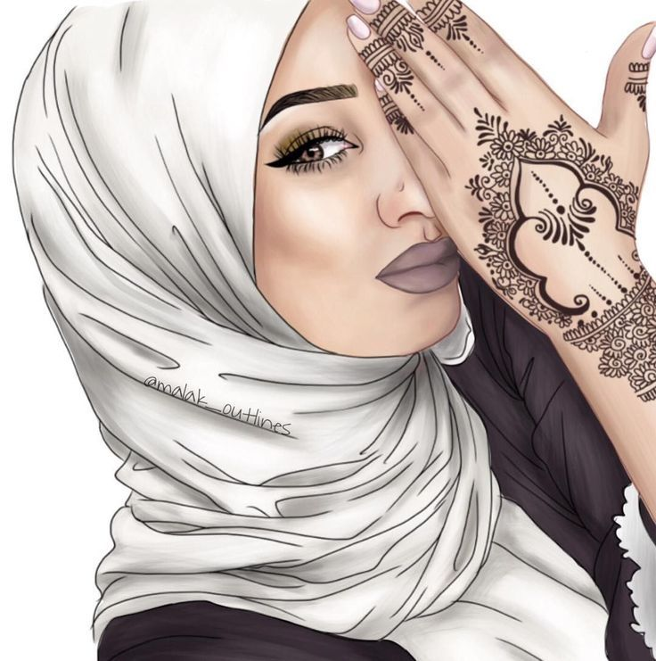 Мусульманка картинка рисованная