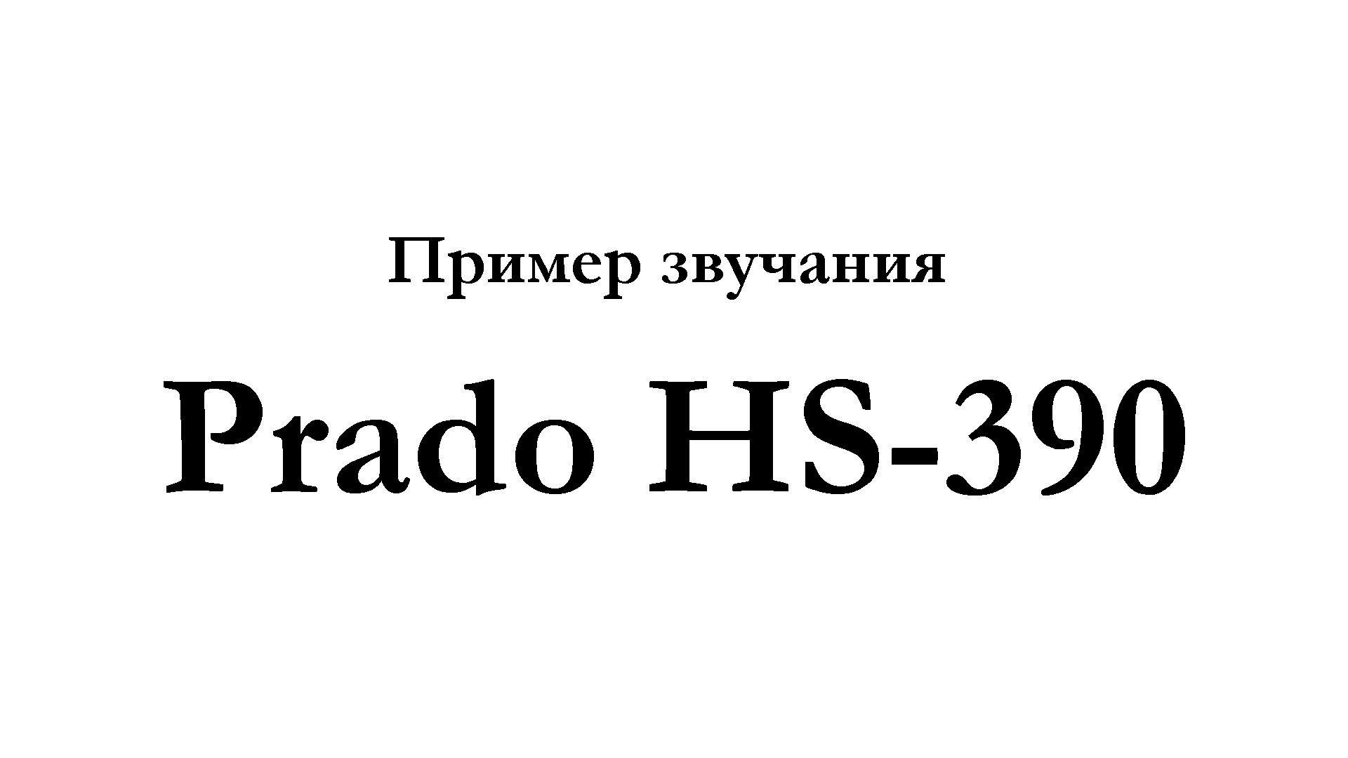 Prado HS-390