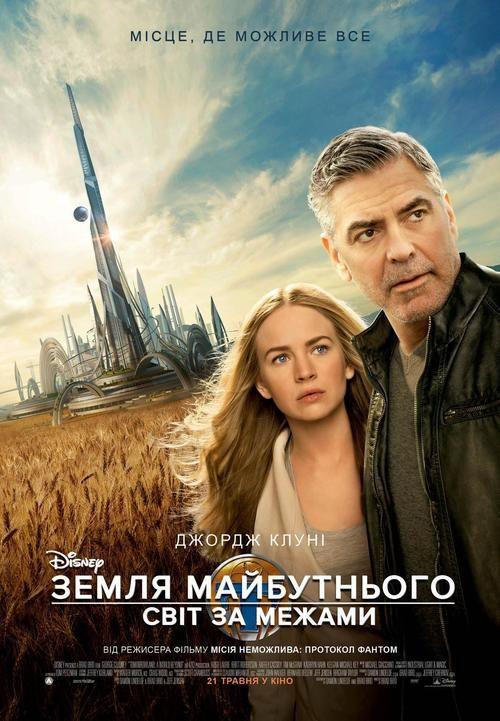 Watch Tomorrowland Full-Movie Thor Ragnarok Pinterest Movie - presumed innocent full movie