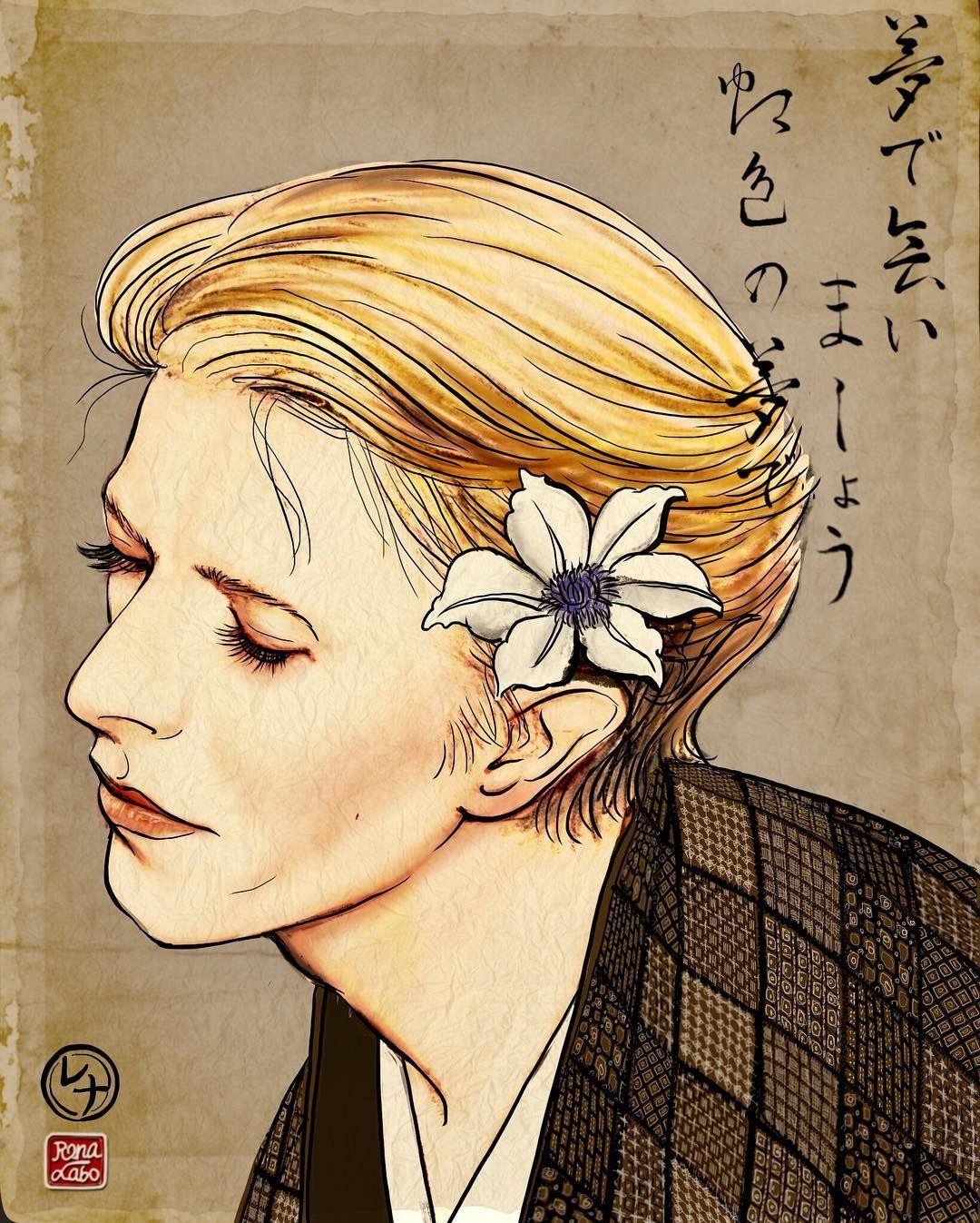 Dream: David Bowie | David Bowie | Pinterest | Bowie, David bowie ...