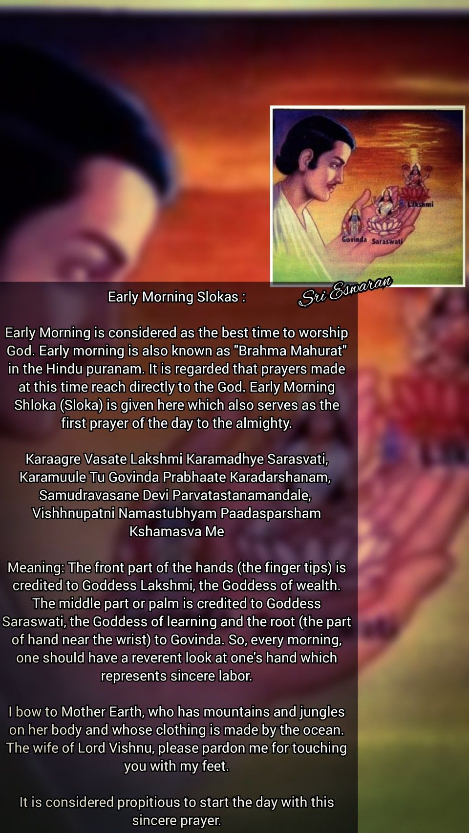 Early Morning Slokas : Early Morning is considered as the
