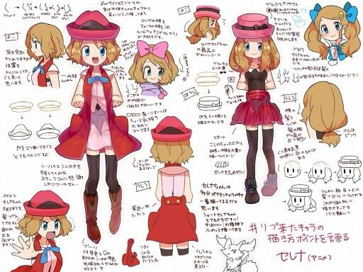 Serena I Give Good Credit To Whoever Made This Pokemon Characters Pokemon Pokemon People
