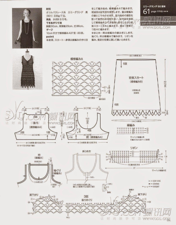 Crochet y dos agujas: Hermoso vestido con punto piña al crochet con ...
