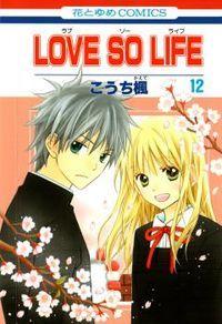 Love So Life Manga - Read Love So Life Online at MangaHere.com