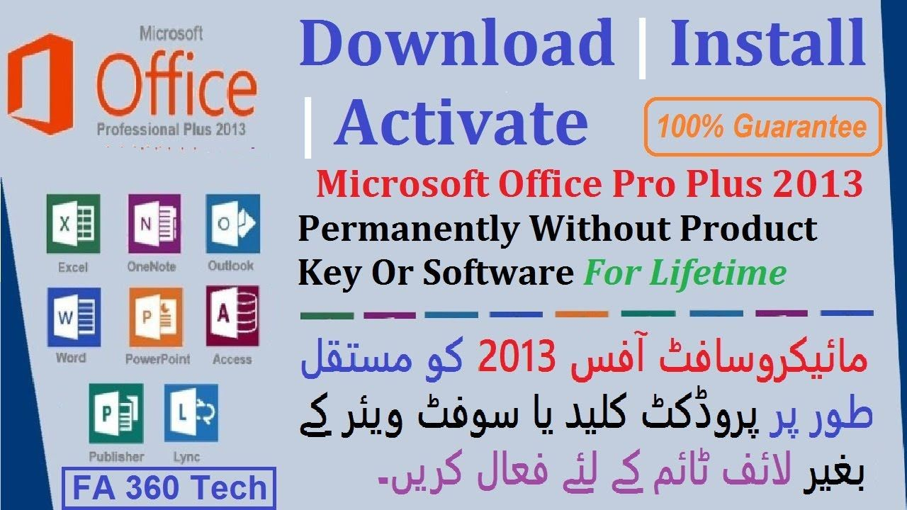 Activate Microsoft Office 2013 Permanently Free Without Product