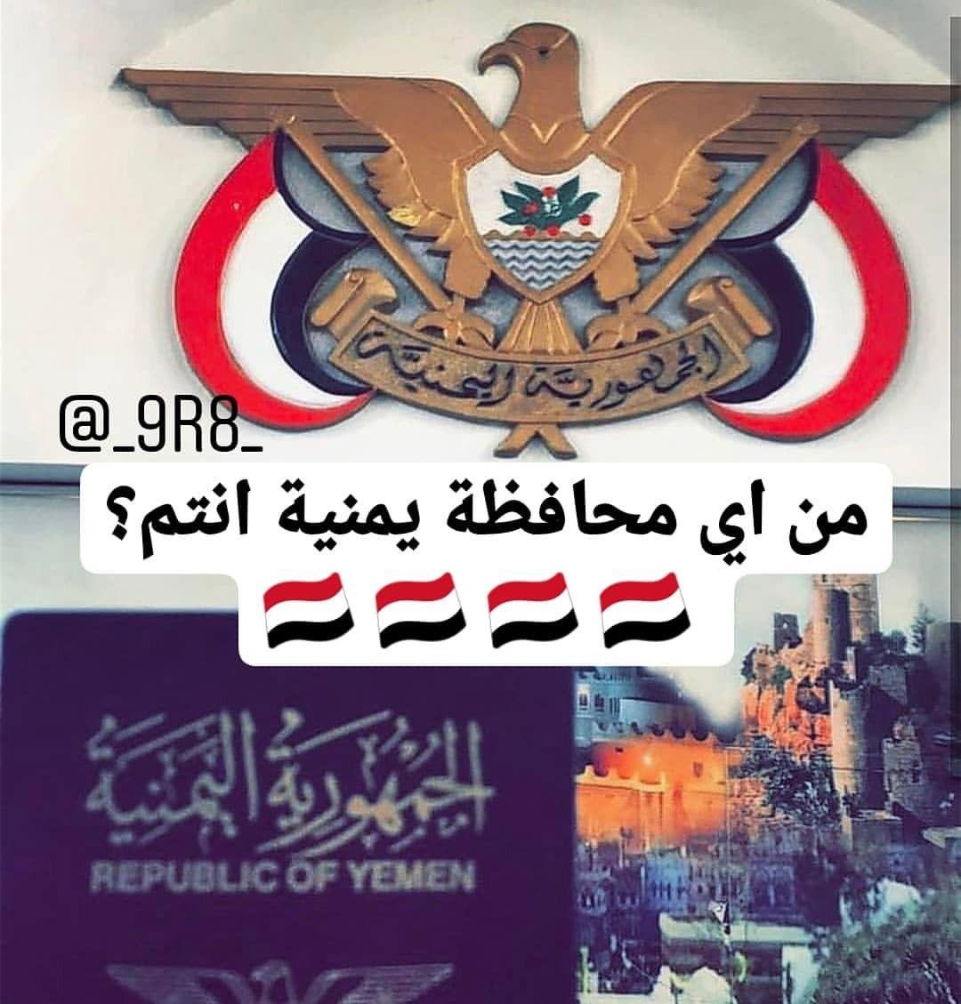 Pin By ام علي On يمنية ولي الفخر Cavaliers Logo Team Logo Sport Team Logos