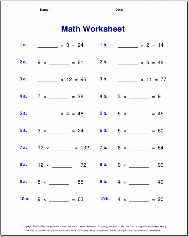 Math Printable Worksheets 4th Grade 12 And 11 In 2020 Algebra