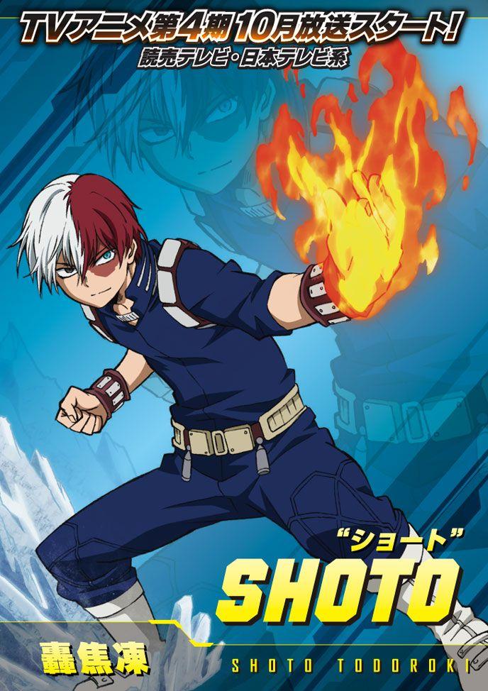 Shoto Todoroki My hero academia shouto, Hero wallpaper